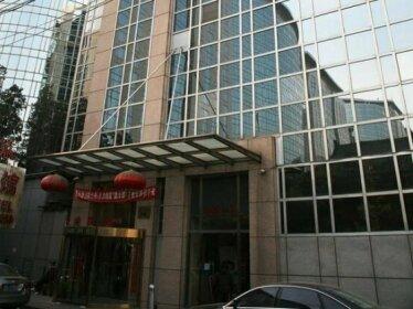 Beijing Wangfujin Xintiandi Hotel