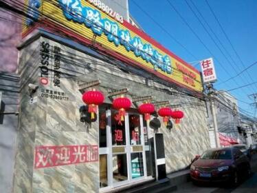Beijing Yilu Mingzhu Hotel