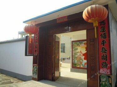 Caidouxuan Farmhouse