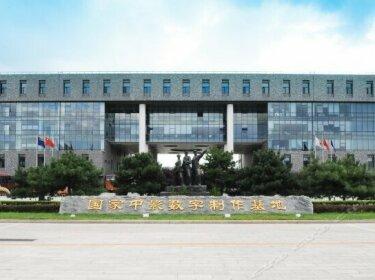 CFGC Grand Hotel Beijing