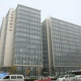 Changan Xing Rong Hotel