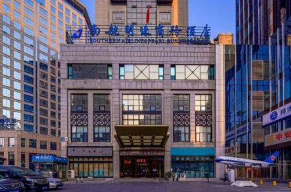 China Southern Sky Pearl Express Hotel