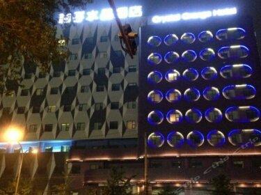 Crystal Orange Hotel Beijing Jiuxianqiao