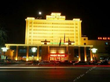 Daxing Hotel