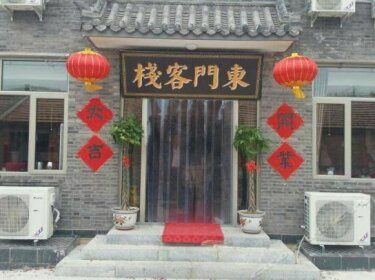 Dongmen Inn Beijing