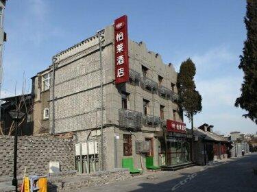 Elan Hotel Beijing Tian'anmen