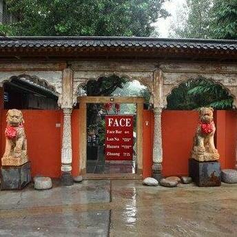 Face Hotel