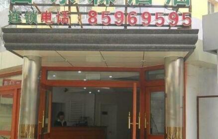 Fudongsen Hotel