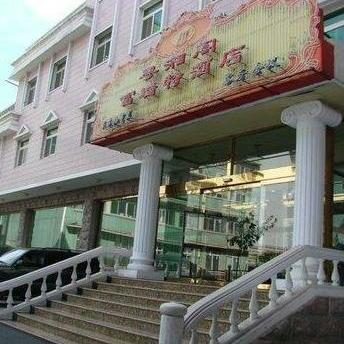 Furuite Hotel