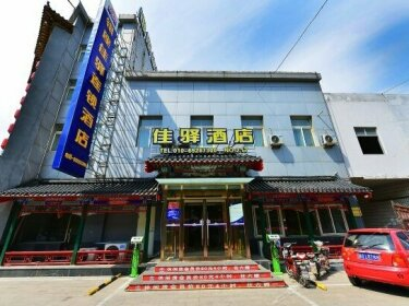 Grace Inn Daxing Guanyin Temple Branch