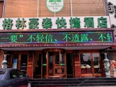 Greentree Inn Beijing Huairou Yingbin Road Express Hotel