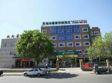 GreenTree Inn Beijing Shunyi South Shiyuan Street Express Hotel