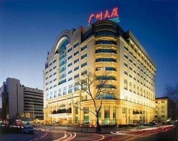 Guangzhou Plaza Hotel Beijing