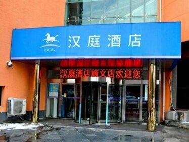 Hanting Express Beijing Shuyi District Governmnet Branch