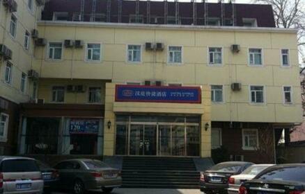 Hanting Hotel Beijing North Zhong Guan Cun Branch
