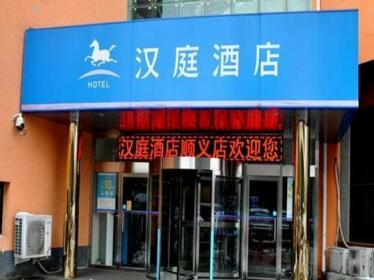 Hanting Hotel Jinhan Lvgang Jiayuan