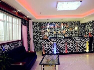 Haoqian Hotel