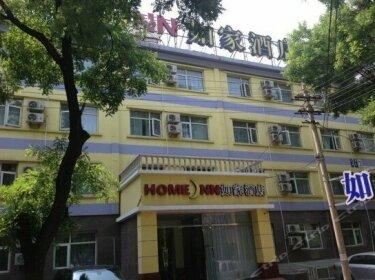 Home Inn Beijing Capital Museum