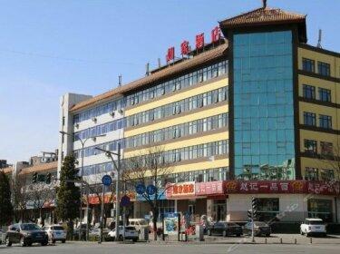 Home Inn Beijing Huairou Yingbin Road Beijing