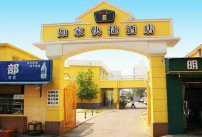 Home Inn Beijing West Railway Station