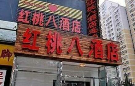 Hongtaoba Hotel