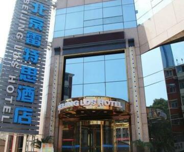 Jiamaoguanqi Business Hotel Beijing