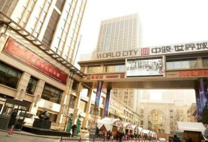 Jiamei World City Apartment Hotel Beijing Shimao Tianjie