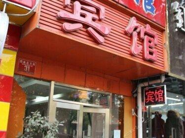 Jingbinxin Hotel