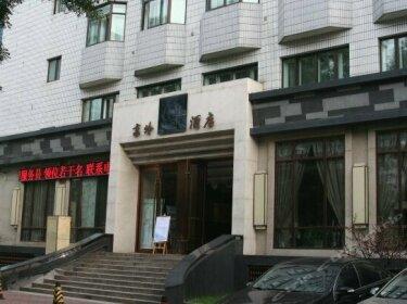 Jingling Hotel