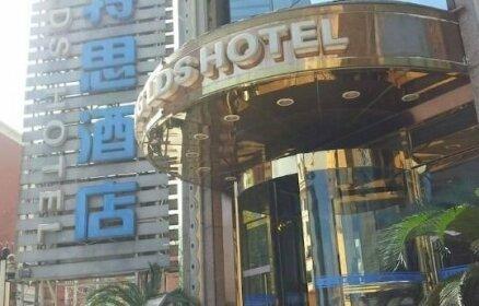 LDS Hotel - Beijing