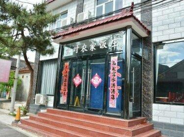 Lushisuo Farmhouse