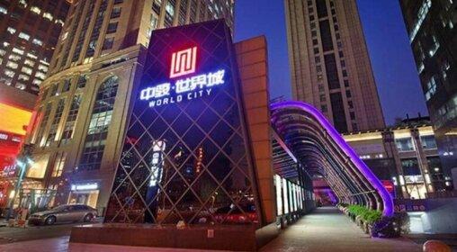 Miaowu Hotel Apartment THE PLACE CBD branch