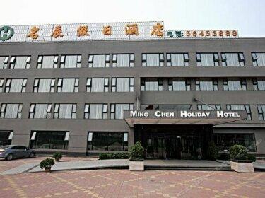 Mingchen Holiday Hotel