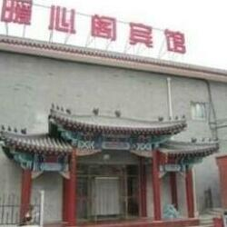 Nuan Xin Ge Hotel Beijing