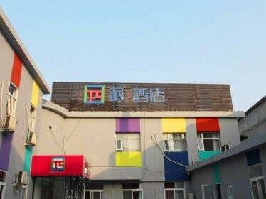 Pai Hotel Beijing Wanshou Road Subway Station