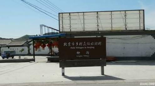 Phoenix Hostel Beijing