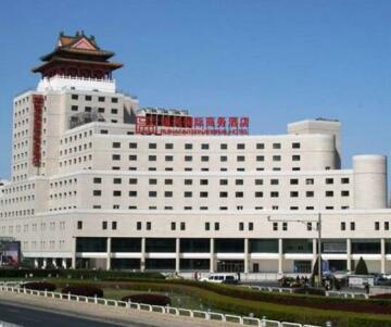 Ruihai International Business Hotel