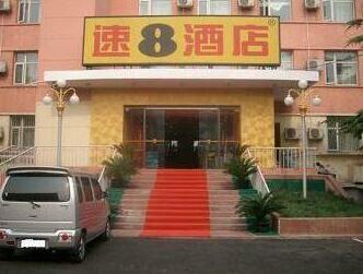 S8 Tongzhou Xin Hua Da Jie