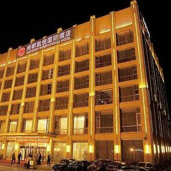 Shangdu Kairui International Hotel