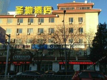 Shengdi Wanxiang Theme Hotel