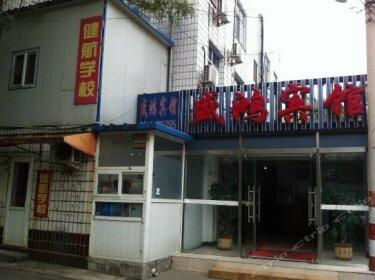 Shenghong Hotel