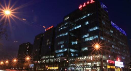 Shenzhou International Hotel