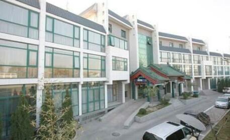 Shichahai Apartment International