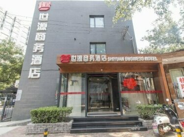 Shiyuan Business Hotel