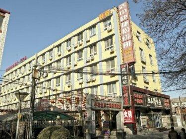 Shizhong Express Hotel