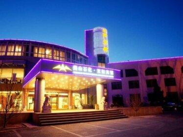Shuangyang Hotel
