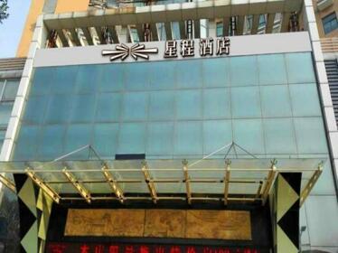 Starway Hotel Beijing Shunyi District Government