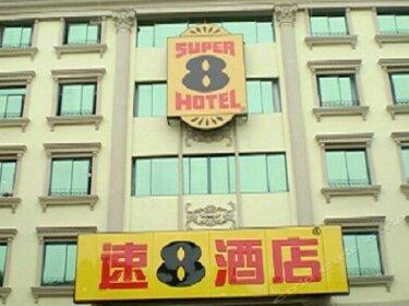 Super 8 Beijing Daxing Huangcun