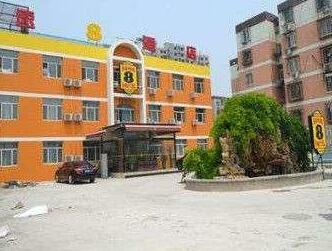 Super 8 Beijing Daxinghuang village Guanyin