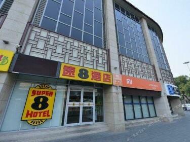 Super 8 Beijing Gongzhufen